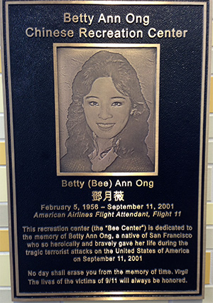 About Betty Ong Recreation Plaque